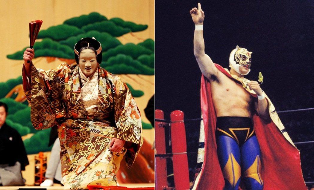 左為傳統能樂,右為著名的日本摔角手「老虎假面」。能樂與摔角,兩者都是在舞台上的演...