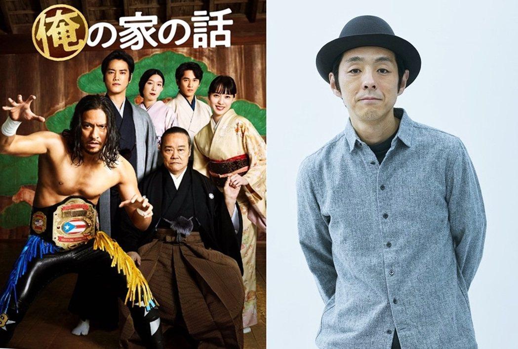 宮藤官九郎這位鬼才最讓人喜歡的,就是他不會被「收視率」這種東西束縛住,三不五時就...