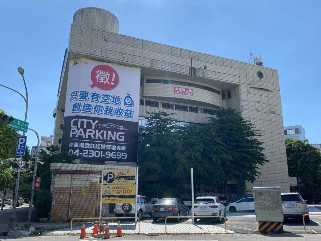 台中市文心路三段361號的「台日大樓」4月被豐邑百貨以約8.2億整棟買下。(圖/...