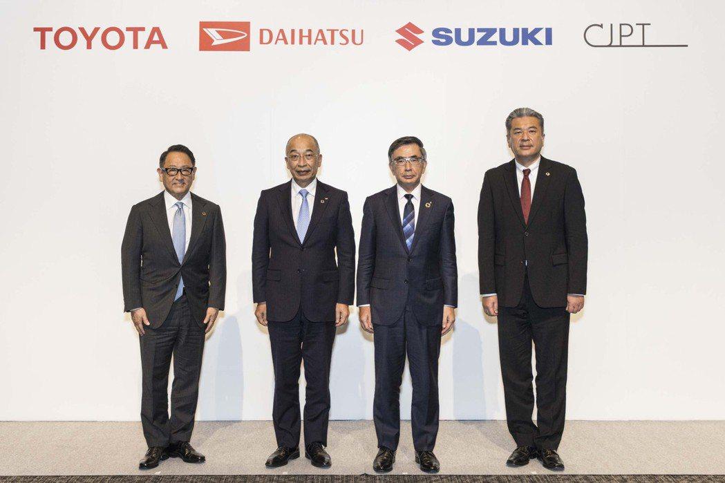 Suzuki和Daihatsu加入Toyota主導的日本商用汽車夥伴。 摘自To...