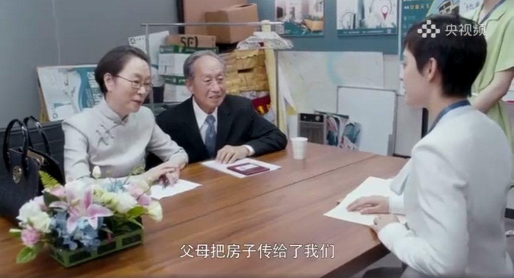 徐才根近年演出孫儷主演的《安家》,讓人印象深刻。圖/擷自微博