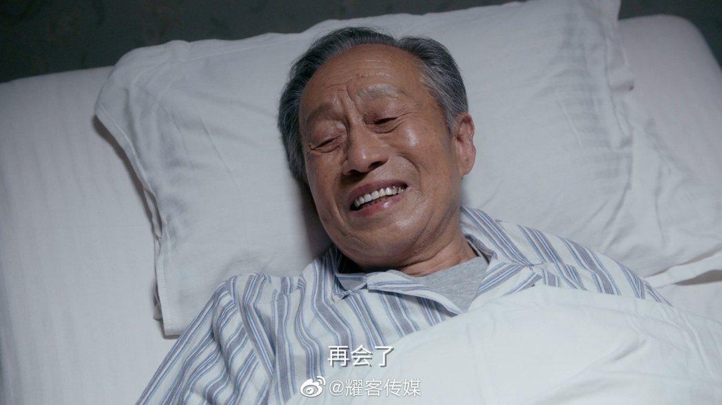 徐才根近年演電視劇《安家》。圖/擷自微博