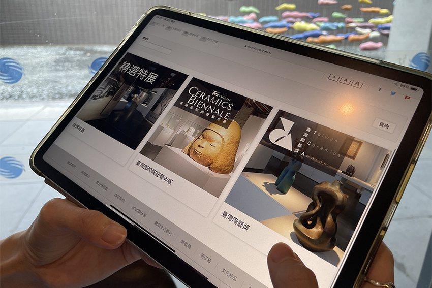 「數位陶瓷博物館」追溯過往建置35檔線上展覽,在「臺灣國際陶藝雙年展-陶藝的人文...