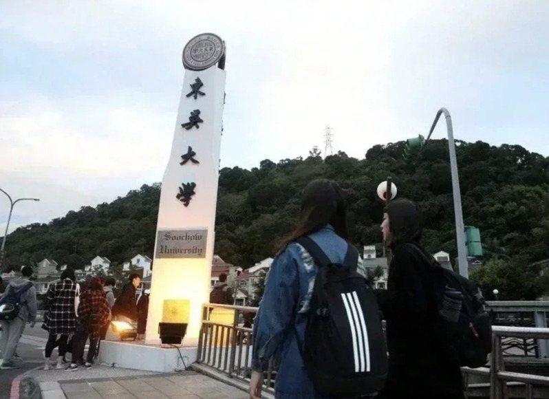 東吳大學示意圖;圖非新聞當事人。圖/聯合報系資料照