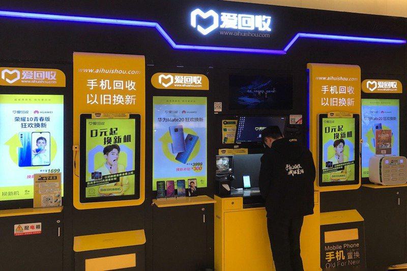 愛回收目前已在大陸171個城市建立731家門店。圖/取自搜狐
