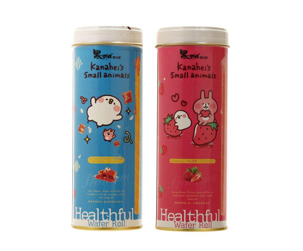 超萌的黑師傅 × 卡娜赫拉超萌捲心酥,有海鹽焦糖和甜心莓菓2種風味,每罐特價12...