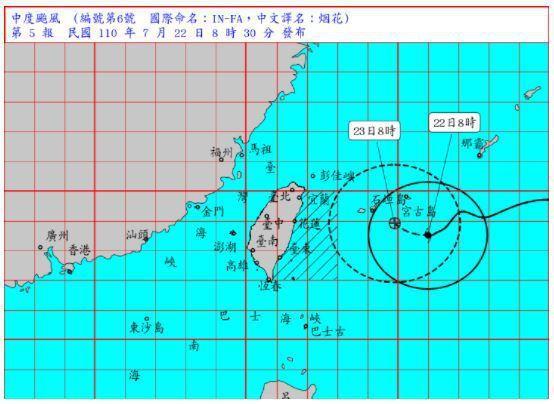烟花颱風持續接近台灣。圖/氣象局提供