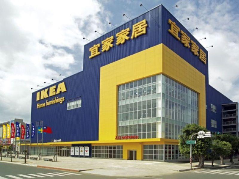 IEKA一名離職女經理返回馬來西亞時檢驗出陽性,高市府匡列225人檢測所幸都為陰性,決議讓賣場今起恢復營運。圖/翻攝自IEKA高雄店官網