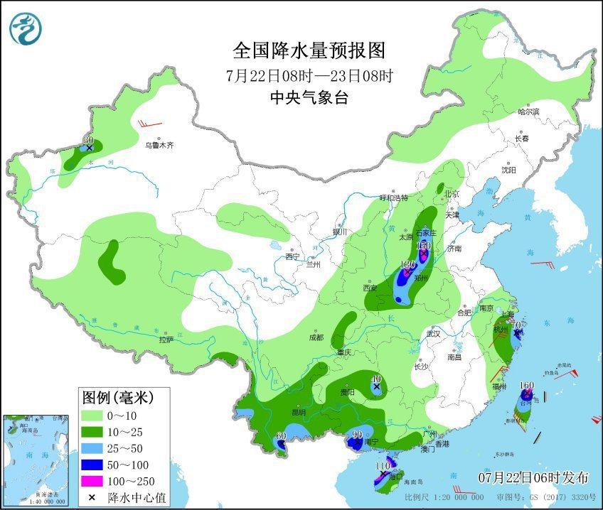 大陸22日發布的降雨量預報圖。(取自大陸中央氣象台)