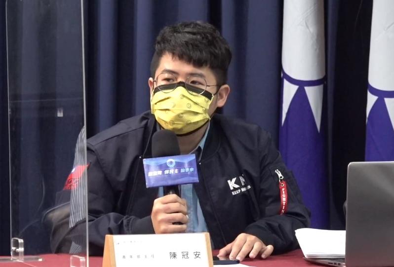 國民黨青年部主任陳冠安。圖/取自國民黨記者會直播畫面