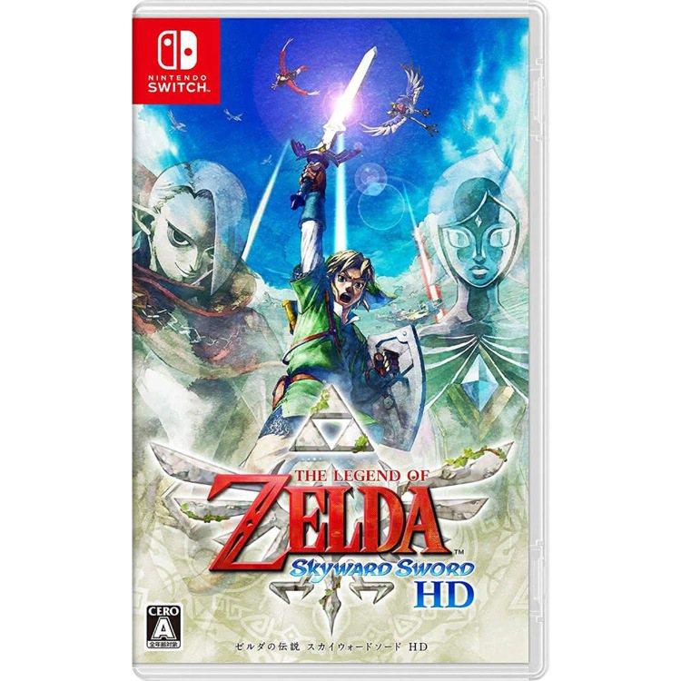 Nintendo任天堂Switch薩爾達傳說禦天之劍 HD(中文版),售價1,7...