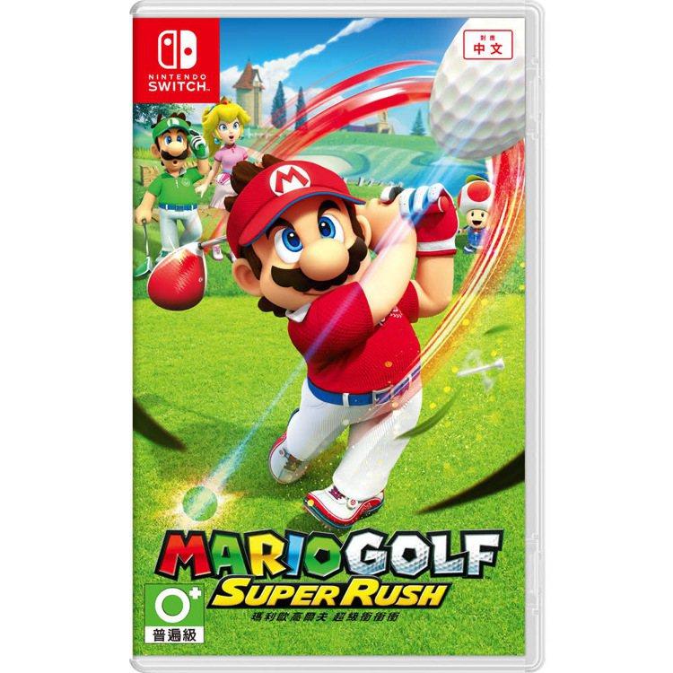 Nintendo任天堂Switch瑪利歐高爾夫超級衝衝衝(中文版),售價1,79...