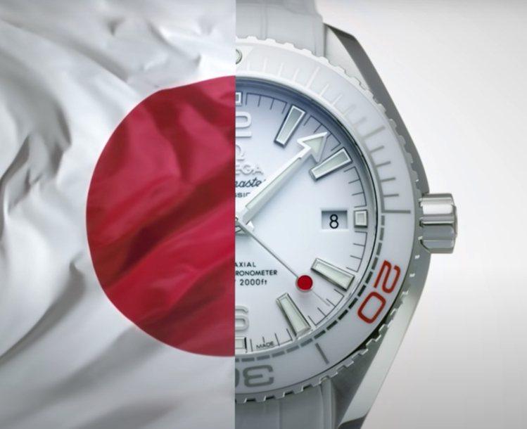 紅白相間的「日之丸」,是日本國旗的鮮明視覺。圖 / 翻攝自OMEGA官方yout...