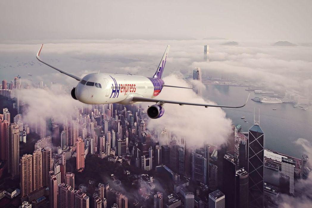 香港唯一的低成本航空公司HK Express香港快運航空宣布,將於8月23日及8...