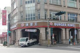 東台灣首間!漢堡王「宜蘭店」開幕 套餐升級、送提袋