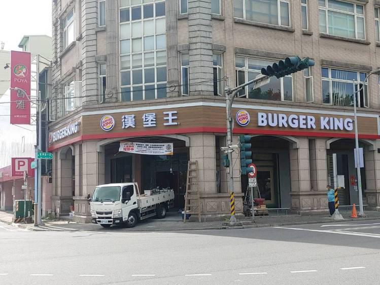 漢堡王宜蘭店將於8月7日正式開幕。圖/漢堡王提供