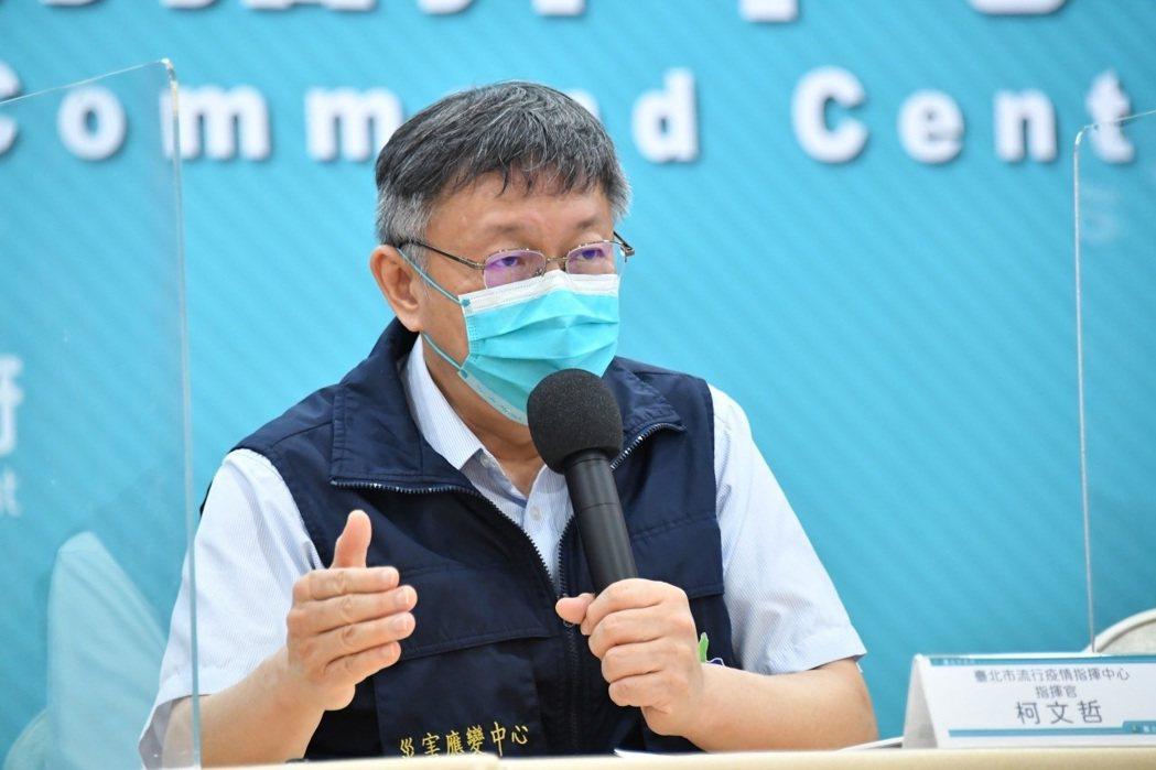 台北市長柯文哲表示。圖/北市府提供