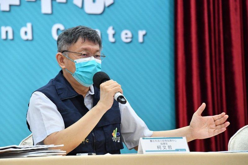 台北市長柯文哲表示。圖/台北市政府提供