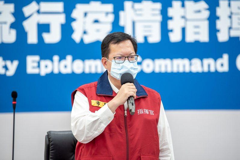 桃園市長鄭文燦表示,為了中斷特殊交友圈的傳播鏈,希望每個確診者都配合疫調,清楚交代,如此對疫情控制才有幫助。圖/桃園市政府提供