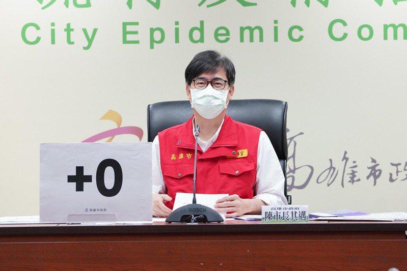 高雄市長陳其邁表示,居家保母和補教老師都已造冊,待中央核定便可接種。圖/高雄市政府提供