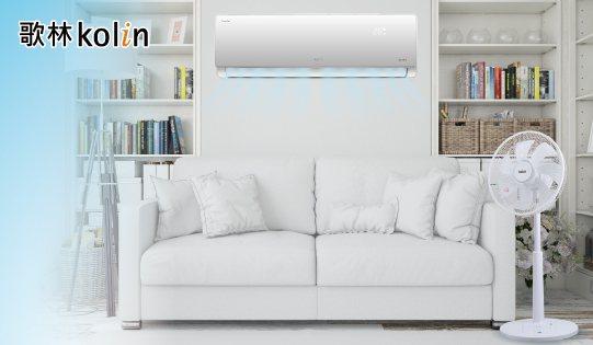 歌林變頻03系列冷暖空調一級能效省電又清淨,具備機體乾燥防霉功能,搭配銀離子濾網...