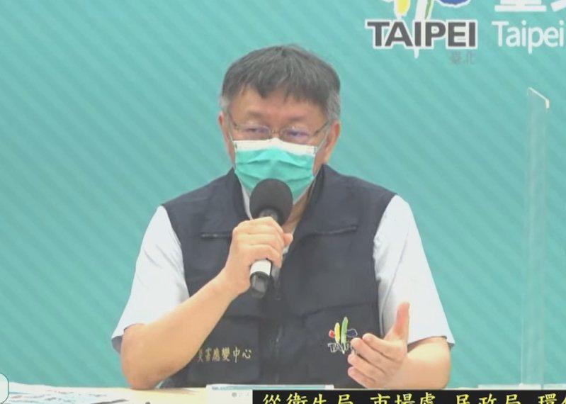 針對北農和環南市場專案,台北市長柯文哲今(22)日上午批王必勝貢獻。下午防疫記者柯文哲再嗆,從打疫苗,甚至到收垃圾,執行也是我們在做。圖/截自柯文哲YouTube直播