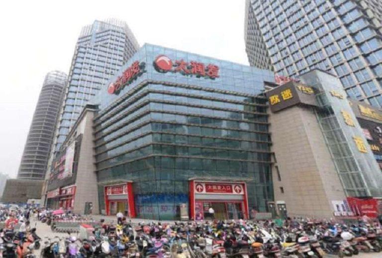 大潤發宣布鄭州兩家門市設置臨時庇護所。搜狐財經