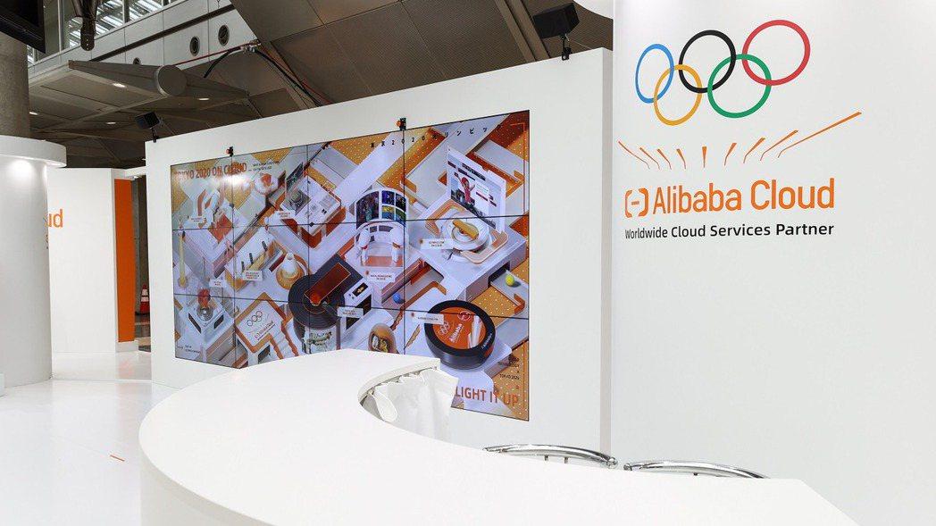 阿里雲於國際轉播中心展示科技成果。阿里/提供