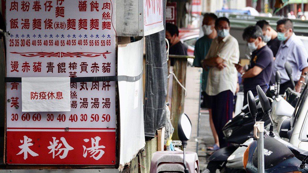 新冠疫情在台灣逐漸獲得控制,相信很快就可以進一步解除嚴格的疫情管制,進入後疫情的...