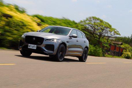 小改款Jaguar F-Pace P250 R-Dynamic S試駕!科技加持的跨界大跑車