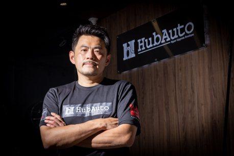 台灣HubAuto Racing再度進軍利曼 創亞洲先例前進職業組賽事