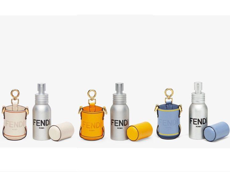 FENDI白色、橙色、淺藍色皮革噴霧器保護套,各15,800元。圖/取自FEND...