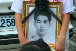 王子榮/《島國殺人紀事2》:司法程序正義的容錯與前進