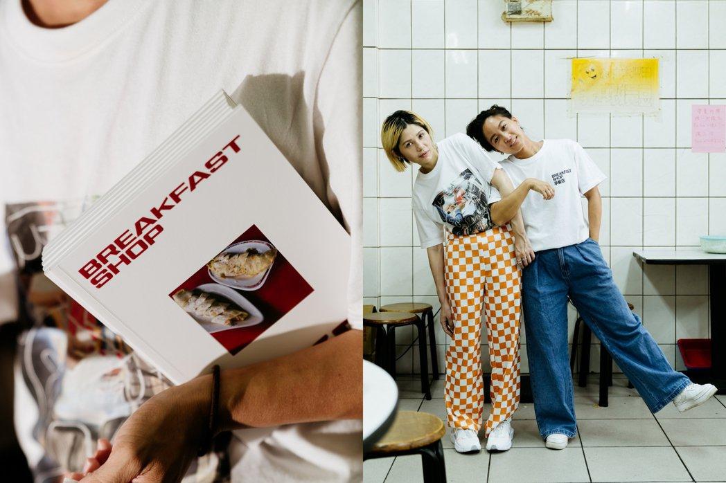 楊曉嵐(右)創立「BREAKFAST SHOP」,並出版同名攝影書,攜手藝術家周...