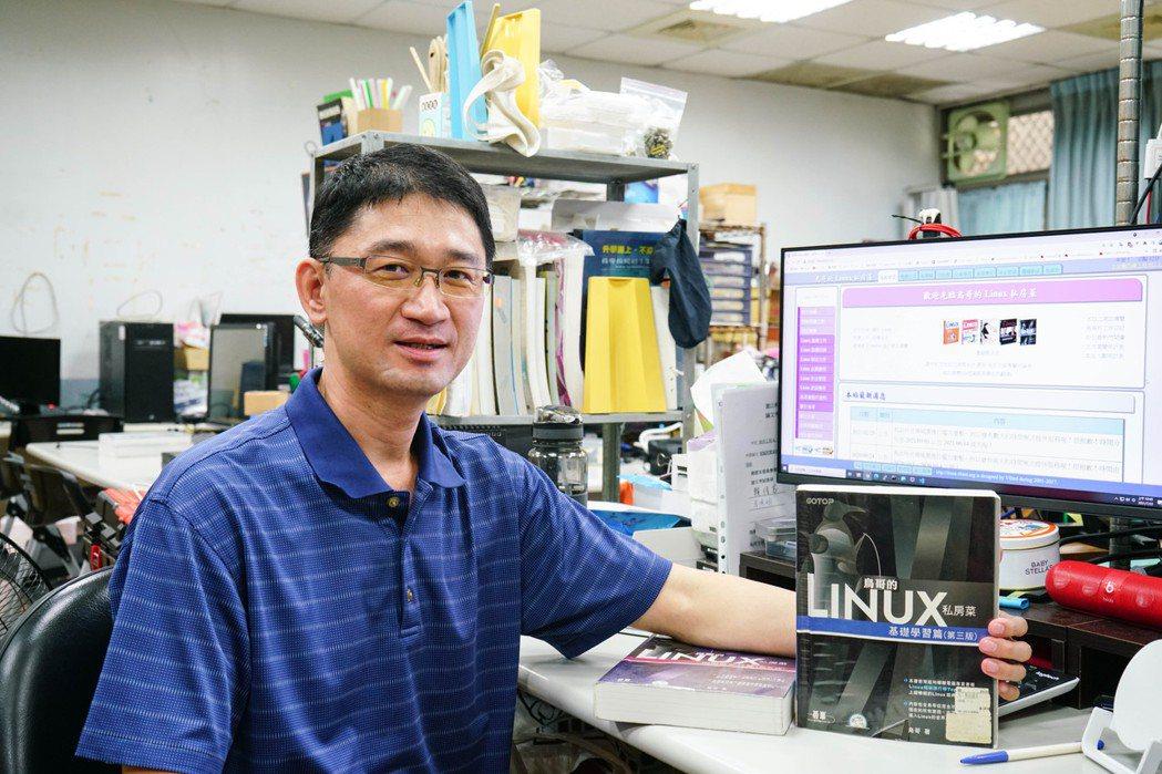 崑大資傳系「鳥哥」傳授Linux私房菜 教學網站人氣破四千萬!