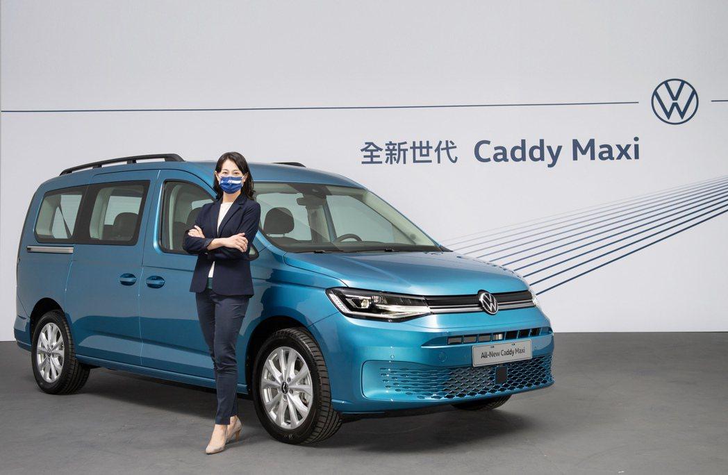 全新世代Caddy Maxi以上市心動價119.8萬元起強勢登台。圖為台灣福斯商...