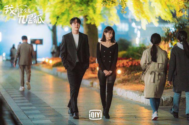 韓劇《我的室友是九尾狐》。圖片來源/iQIYI TW