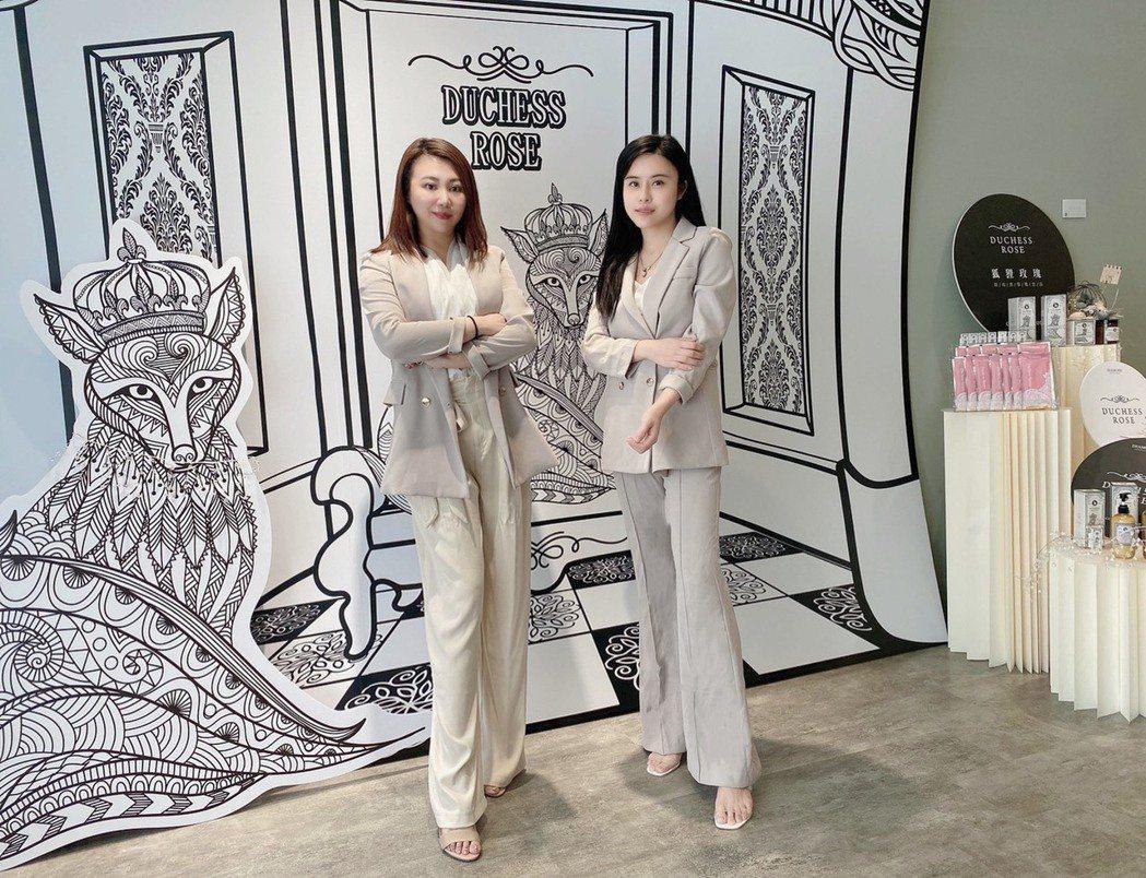 (左起)Duchess Rose品牌創辦人DiDi謝宜珊老師、催眠心靈療癒師-陳...