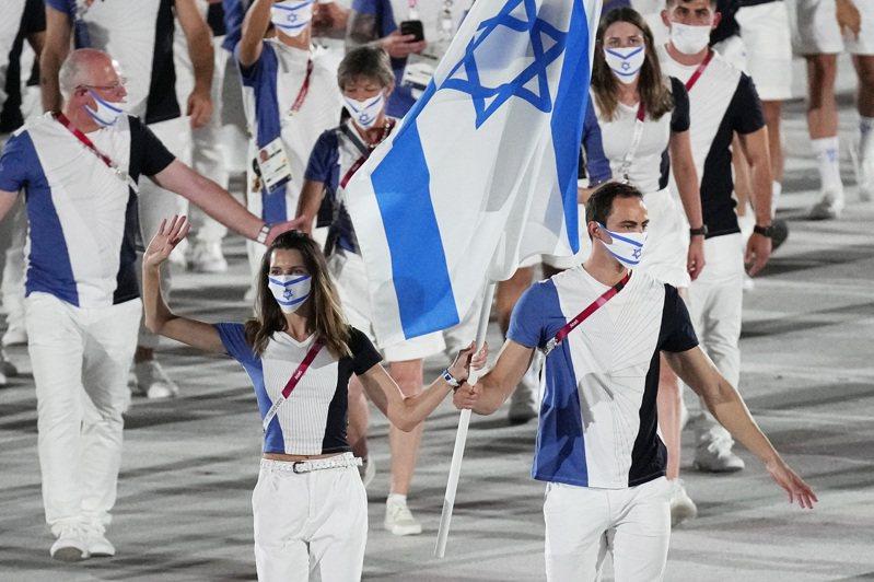 以色列代表團。 美聯社