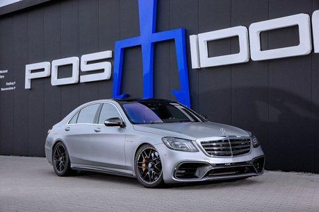Mercedes-AMG S63改到927匹!應該可以舒服地追著超跑