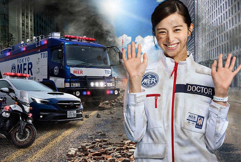 圖片來源:《TOKYO MER:行動急診室》官方推特。