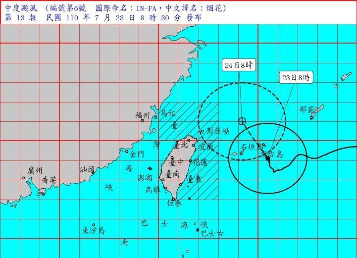 烟花颱風上午8時的中心位置在台北的東南東方約420公里海面上。以每小時8轉13公里速度,向北北西進行。圖/氣象局提供
