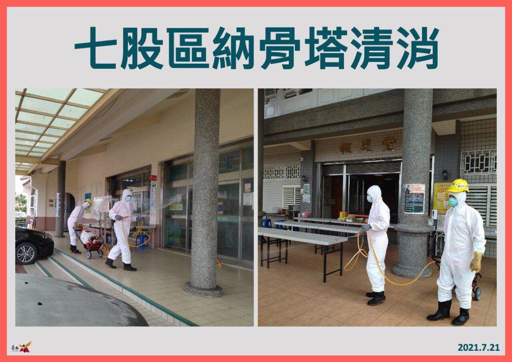 台南市七股區公所強調無員工確診,台北市確診案15560是七股納骨塔廠商,已完成消...