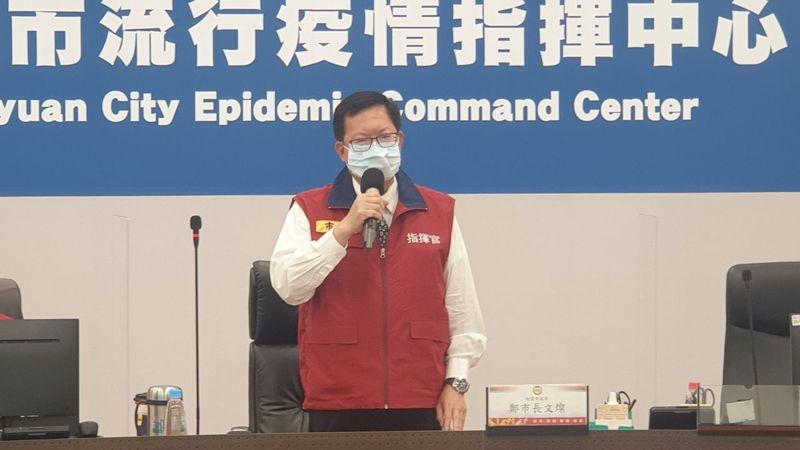 桃園市長鄭文燦今天上午在防疫會議指示各局處預擬解封後的防疫規範。圖/桃園市政府提供