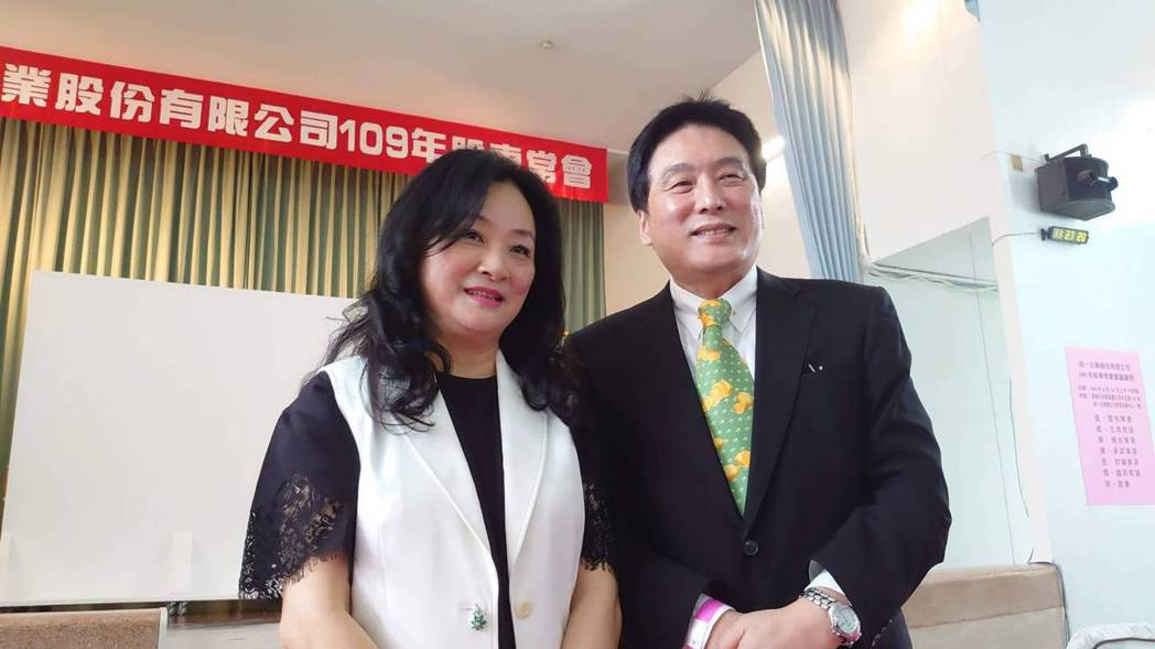 右起為統一董事長羅智先、統一美麗事業董事長高秀玲。報系資料照