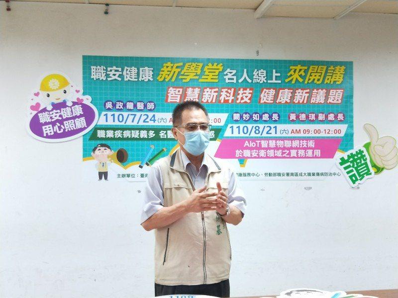 台南市勞工局長王鑫基。圖/勞工局提供