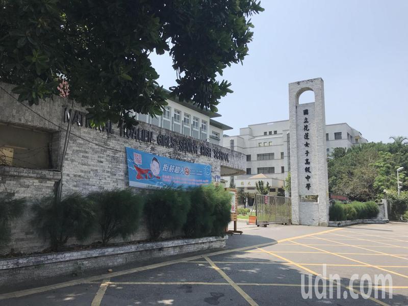 大學指考將登場,花蓮地區考場設在花蓮女中,27日下午2時開放查看座位安排。記者王燕華/攝影
