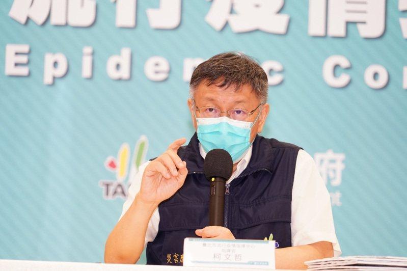 台北市長柯文哲表示,群聚吃飯一定是最後才開放。圖/北市府提供