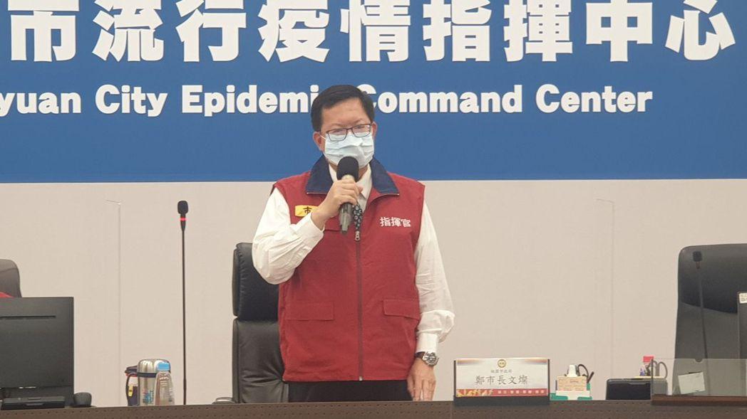 桃園市長鄭文燦表示桃園會依照中央政策開放餐廳內用,不過相關防疫指引會做微調。圖/...