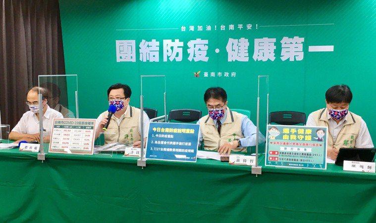 台南市府今天下午召開防疫記者會未提餐廳是否開放內用。圖/市府提供